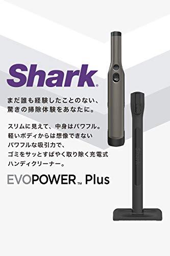 SharkシャークEVOPOWERPlusエヴォパワープラス充電式ハンディクリーナー(フローリング用延長ノズル付き)