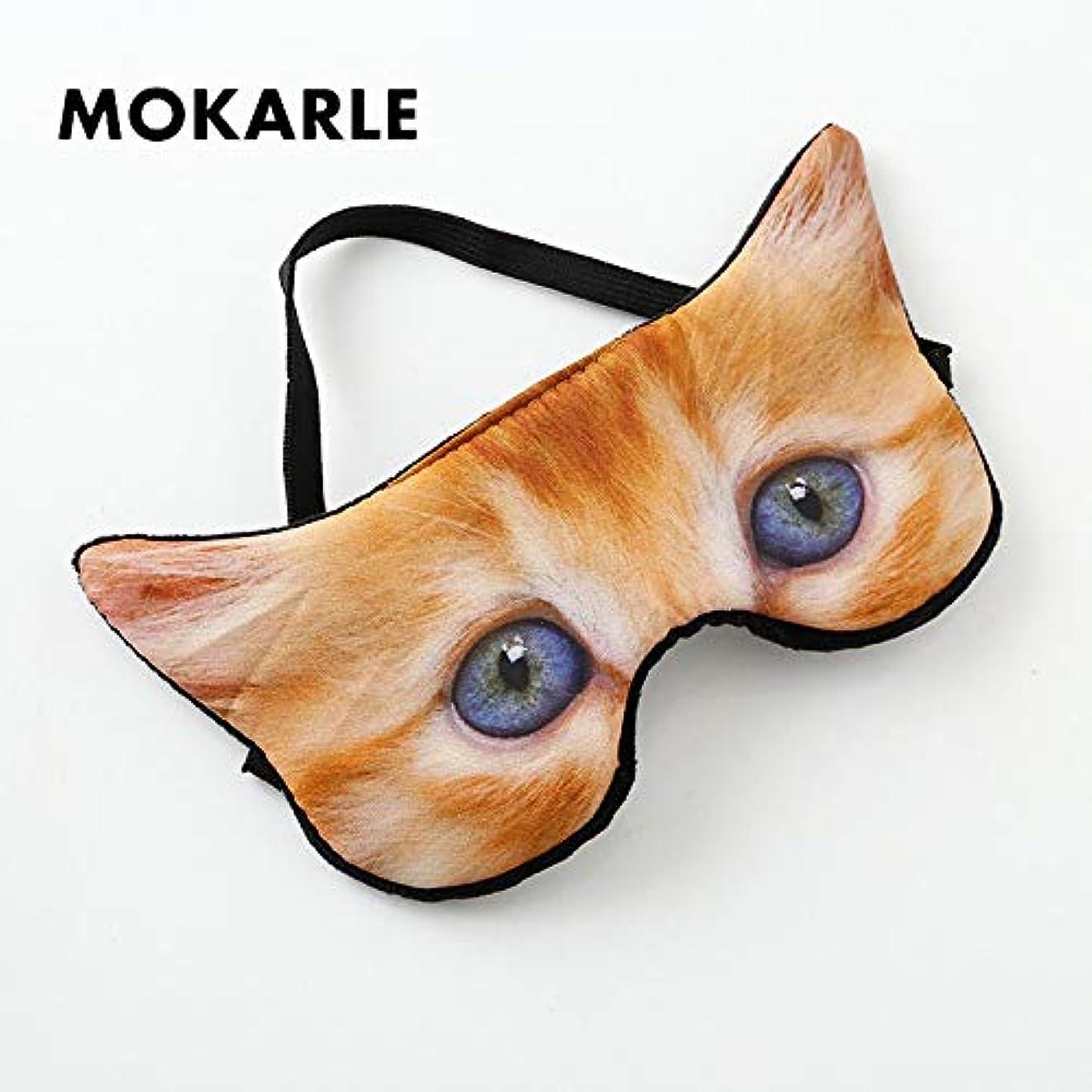 製作金銭的なやりがいのある注3 d動物漫画アイマスク用睡眠現実的なソフト目隠しクリエイティブタイガーパグ猫アイパッチシェーディングアイシェードカバー調整可能