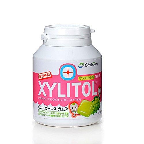 【歯科専用】キシリトールガム ボトルタイプ90粒(マスカット)