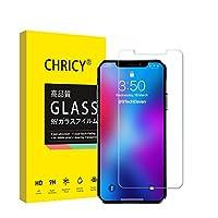 iPhone 12 Pro Max ガラスフィルム iPhone 12 Pro Max フィルム 6.7インチ 保護フィルム 液晶保護フィルム ケース 強化保護ガラス 日本製素材旭硝子製 硬度9H 衝撃吸収 透過率99.9% 指紋防止 高応答性 (iPhone 12 6.7)