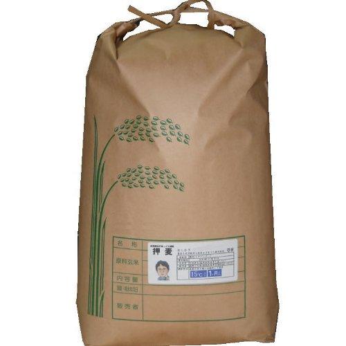 押麦8Kg 福岡県産裸麦使用
