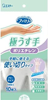 【まとめ買い】 ファミリー ポリエチレン 手袋 極うす手 炊事?掃除用 フリーサイズ 半透明 10枚×20個