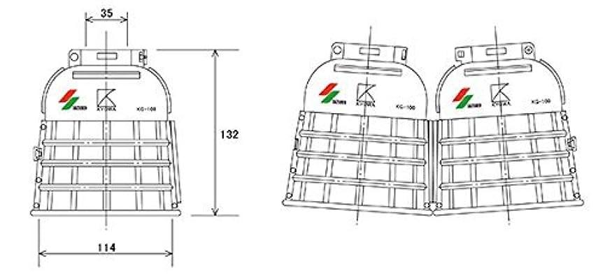 下着置き場売るスズデン スズラン灯用ガード 白色(ホワイト) KG100
