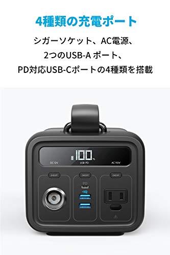 Anker(アンカー)『PowerHouse200』