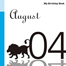 8月4日 My Birthday Book