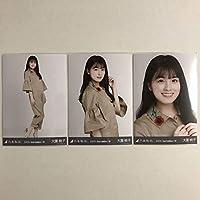 乃木坂46 大園桃子 ジャンプスーツ 生写真 コンプ 検) web 月別 2020.September-Ⅳ