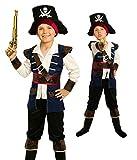 Magicoo Kapitän Piratenkostüm Kinder Jungen Blau/Weiß/Schwarz Gr. 92 bis 140- Fasching Pirat Kostüm Kind (110/116)