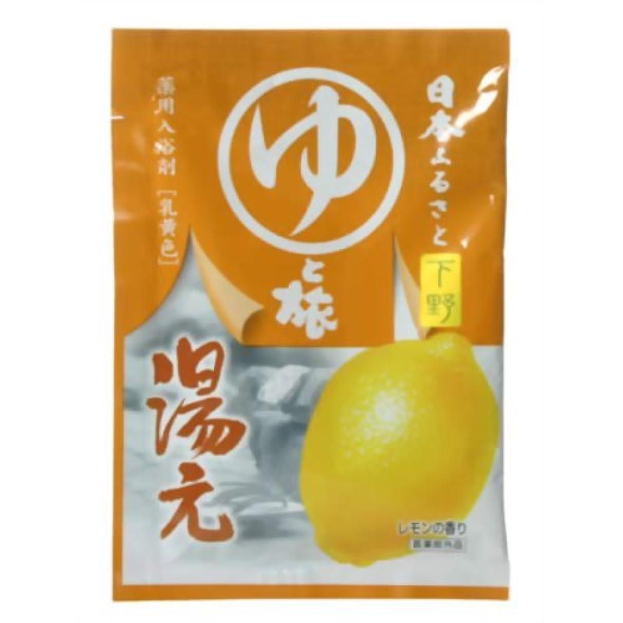 代数的震え歌手ヤマサキの入浴剤シリーズ 湯元(入浴剤)