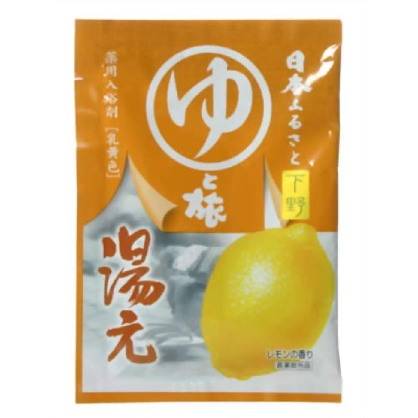 サイレングレートオーク友だちヤマサキの入浴剤シリーズ 湯元(入浴剤)