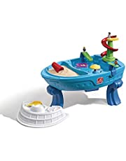 STEP2 FIESTA CRUISE SAND & WATER TABLE 894700 Water Table