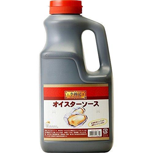 オイスターソース 2.3kg /李綿記(2本)