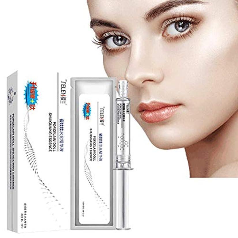 顔料復活逆yの液体の水ライトエッセンス寧アンチリンクルモイスチャライザーオイルコントロールケア