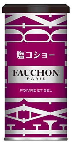 エスビー食品 FAUCHON 缶り塩コショー 3個