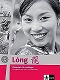 Lóng: Chinesisch für Anfänger. Lösungsheft - Hui Weber