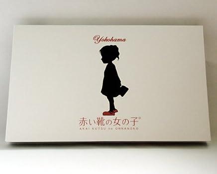 赤い靴の女の子 ホワイトラング | 横浜マリンフーズ