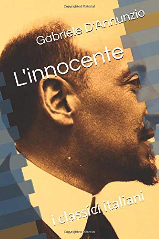 四分円手紙を書く実業家L'innocente: i classici italiani