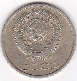 Russia/Soviet Union - USSR/CCCP 20 Kopeks Coin