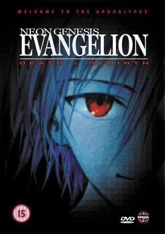 Neon Genesis Evangelion - Death And Rebirth [2002] [Reino Unido] [DVD]