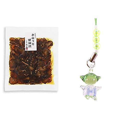 [2点セット] うら田 飛騨 きゅうり醤油漬(150g) ・ガラスのさるぼぼ 手作りキーホルダー 【緑】