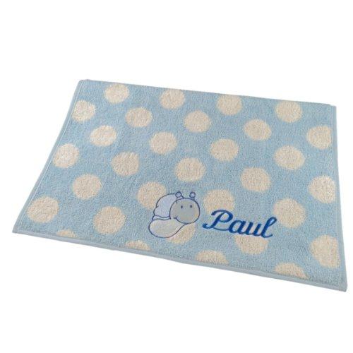 Morgenstern Kinder Handtuch Antonella hell blau, mit Ihrem Wunsch-Namen Bestickt, 50 x 100 cm, 08743bl