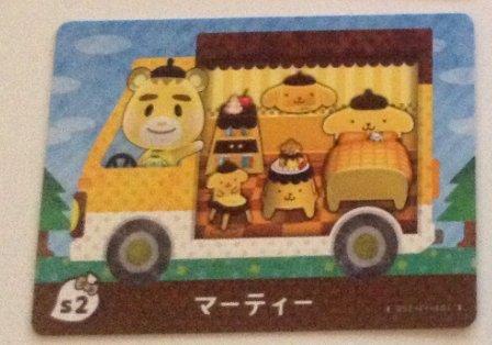 Marty - S2 - Japan VERSION - Nintendo Animal Crossing New Leaf Sanrio amiibo Card