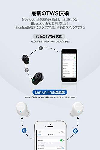 41T iioZ96L-「EarFun Free 2020 最新進化版 完全ワイヤレスイヤホン」をレビュー。さらに使いやすくなりました