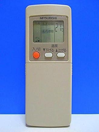 三菱 エアコンリモコン GP97