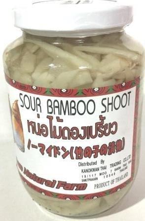 SOUR BAMBOO SHOOT 竹の子の漬物 (細切り) 総内容量 454g