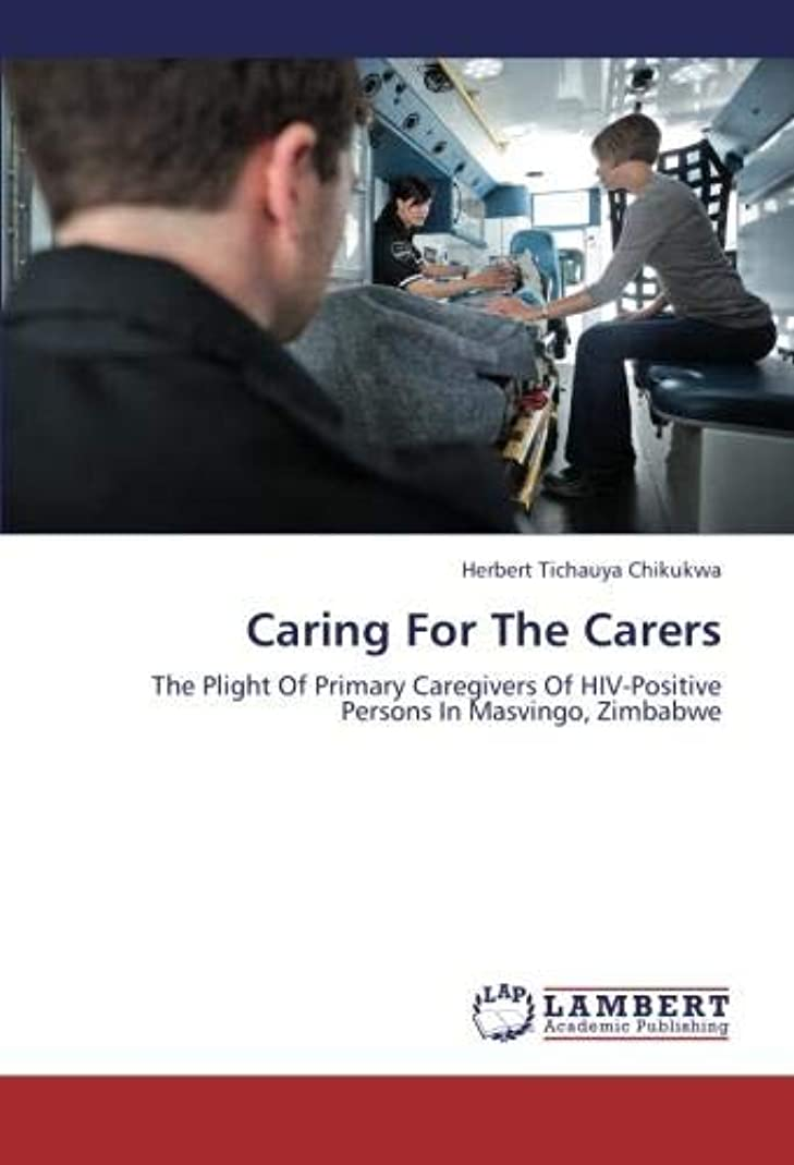 塊根拠本土Caring for the Carers