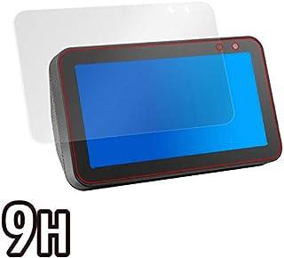 PET製フィルム 強化ガラス同等の硬度 高硬度9H素材採用 Amazon Echo Show 5 用 日本製 光沢液晶保護フィルム OverLay Brilliant 9H O9HBECHOSHOW5/12