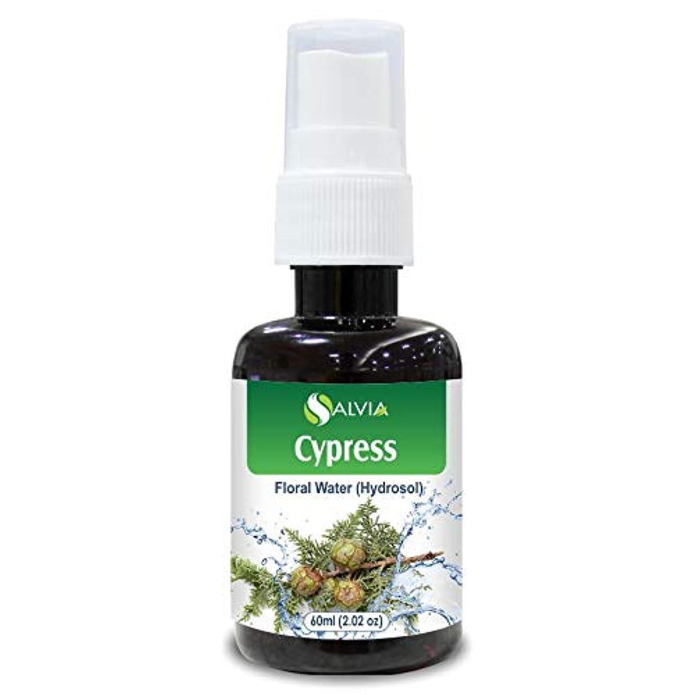 雨世代独裁Cypress Floral Water 60ml (Hydrosol) 100% Pure And Natural