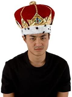 Best king julien hat Reviews