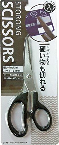 硬い物を切るハサミ153mm ギザギザ刃 クレジットカードも切れる (黒)