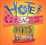 布袋寅泰:GREATEST HITS 1990-1999
