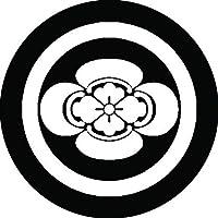 黒紋付・羽織用 貼り紋 家紋シールタイプ 布製 6枚組 (男女各70種類) (15.丸に花菱, 男性用)