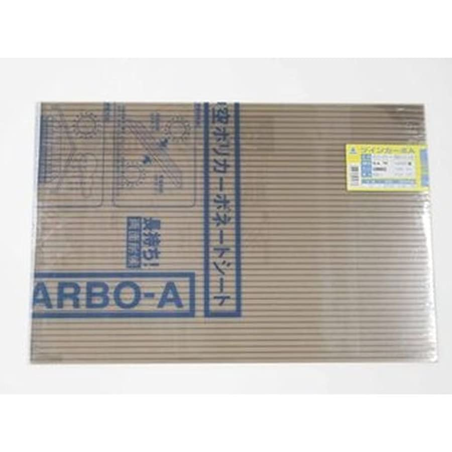 大いに食用コロニアルツインカーボAカット TC-A002 SH 4.5 W300×H450mm