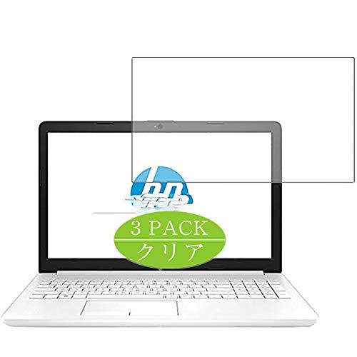 Vaxson 3 Stuck Schutzfolie kompatibel mit HP Laptop 15 da0089TU 4QM57PA AAAA 156 Displayschutzfolie Bildschirmschutz Blasenfreies nicht Panzerglas