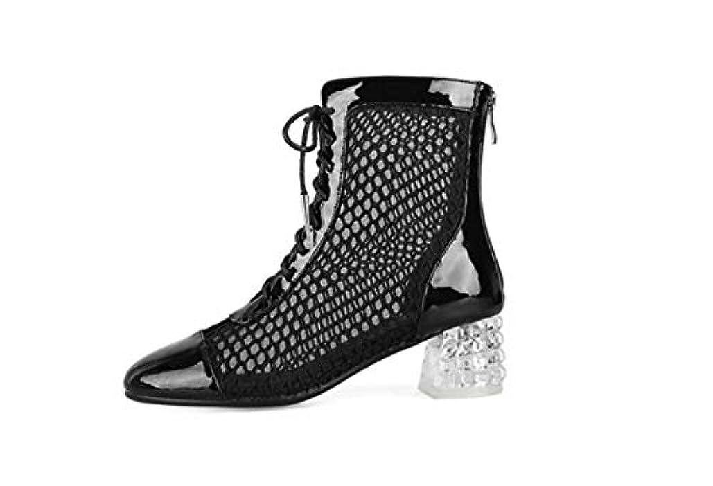 [AHZHDXZM] レディーススティレットサイズ34-48レディースサンダルファッション??4cmクールブーツサマースタイルパーティーウェディングシューズパンプスシューズ14ブラックロングレディースハイヒールヒール