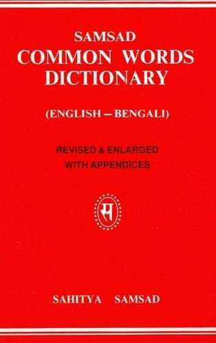 Samsad Common Words Dictionary: English-Bengali