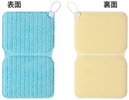 サンコーお風呂スポンジ浴槽掃除お得用びっくりフレッシュバスピカピカブルー20x12cmBF-51(日本製)