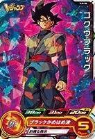 スーパードラゴンボールヒーローズ/PJS-06 ゴクウブラック