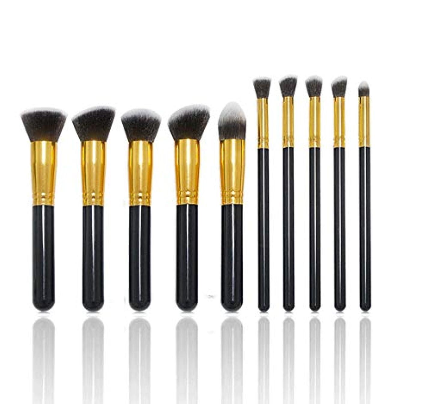 利用可能バルブ同級生SfHx 化粧ブラシセット、ブラックゴールド10化粧ブラシセットブラシアイシャドウブラシリップブラシ美容化粧道具