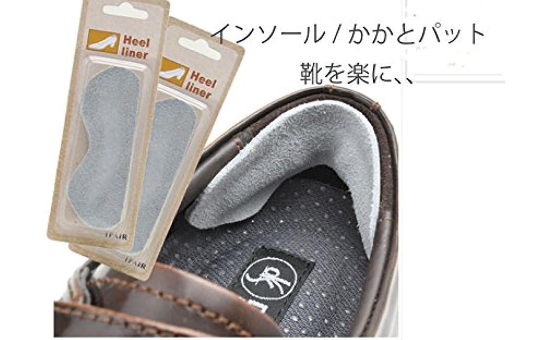 アンドリューハリディ胴体安いです新しい靴の靴ずれ防止、二重安全保護のインソール/かかとパット/フラットシューズ/バレエシューズ