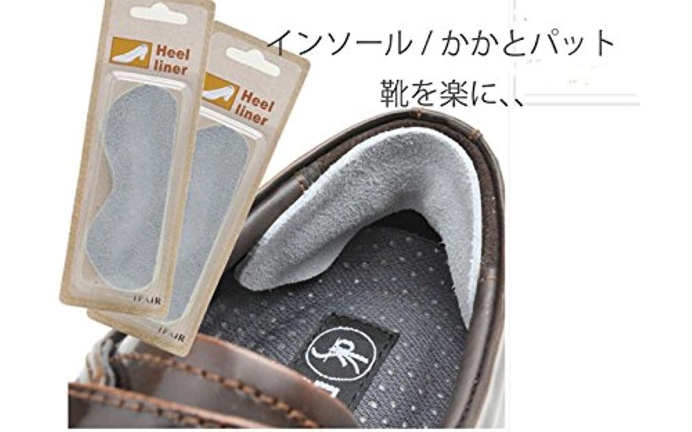 を通して狂う勝利した新しい靴の靴ずれ防止、二重安全保護のインソール/かかとパット/フラットシューズ/バレエシューズ