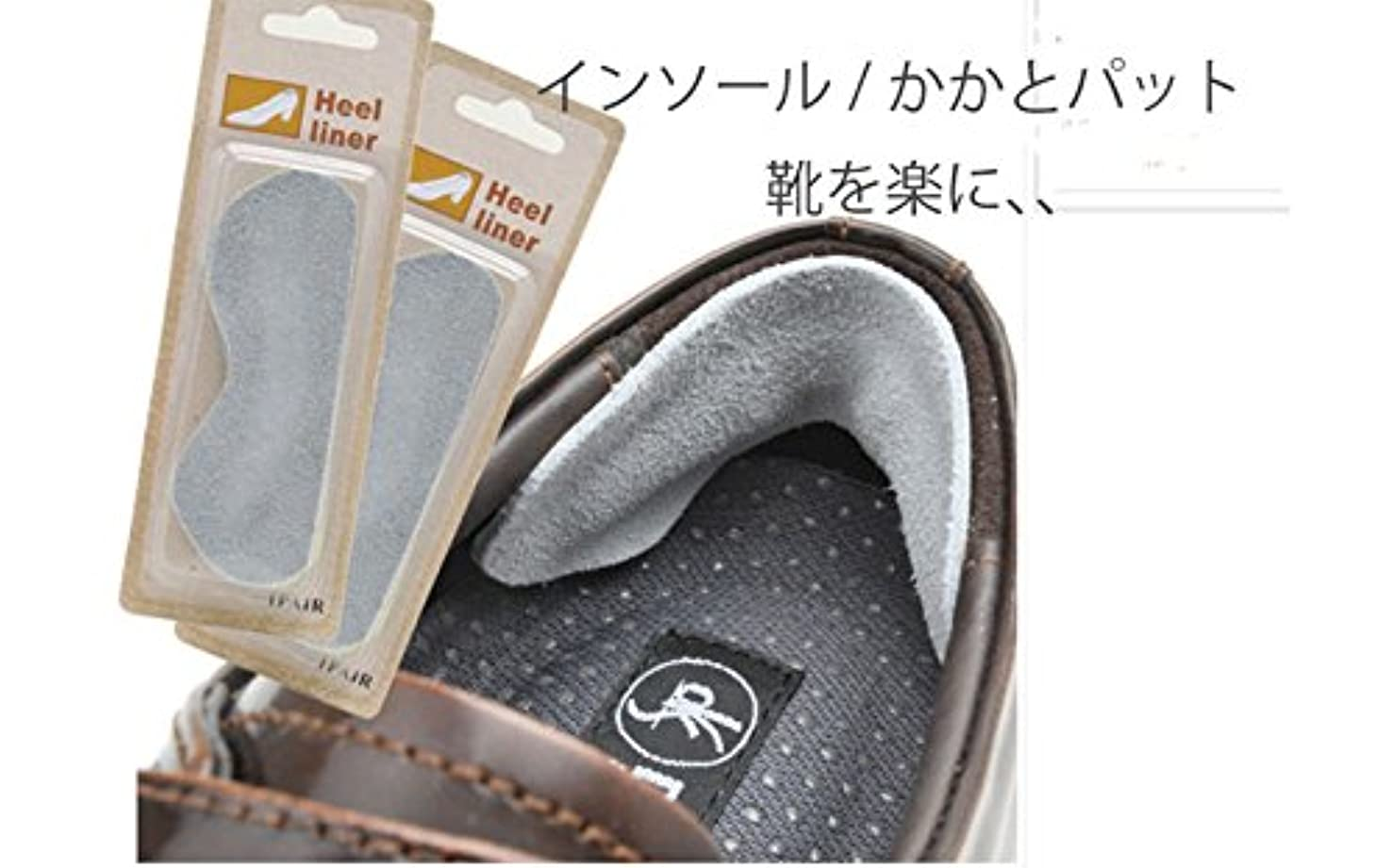 乳白羨望見出し新しい靴の靴ずれ防止、二重安全保護のインソール/かかとパット/フラットシューズ/バレエシューズ