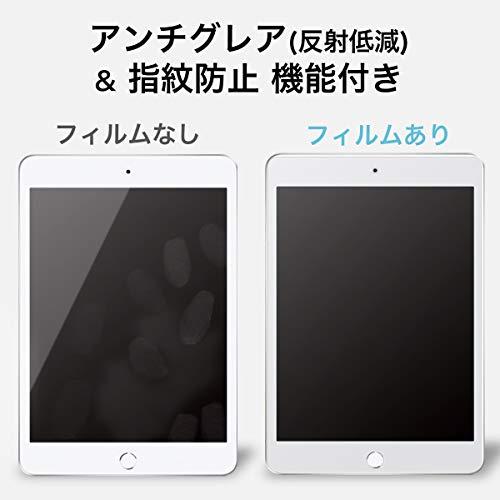 『MS factory iPad 10.2 2020 2019 用 フィルム ペーパーライク 保護フィルム ipad10.2 ipad8 第8世代 ipad7 第7世代 対応 アンチグレア 日本製 MXPF-IPAD-7-PL』の5枚目の画像