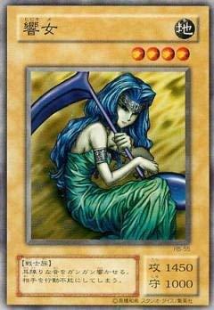 Yu Gi Oh / Fase 2 / Resurrecci_n de la ascensi_n Oscura-REVIVALIZACI_N DE Demonios Negros Drag_N- / RB-55 Hibiki Mujer