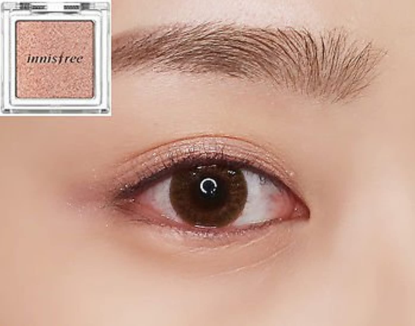 シンプルさ晩餐定刻[イニスフリー] innisfree [マイ パレット マイ アイシャドウ (グリッタ一) 25カラー] MY PALETTE My Eyeshadow (Glitter) 25 Shades [海外直送品] (グリッタ一 #11)