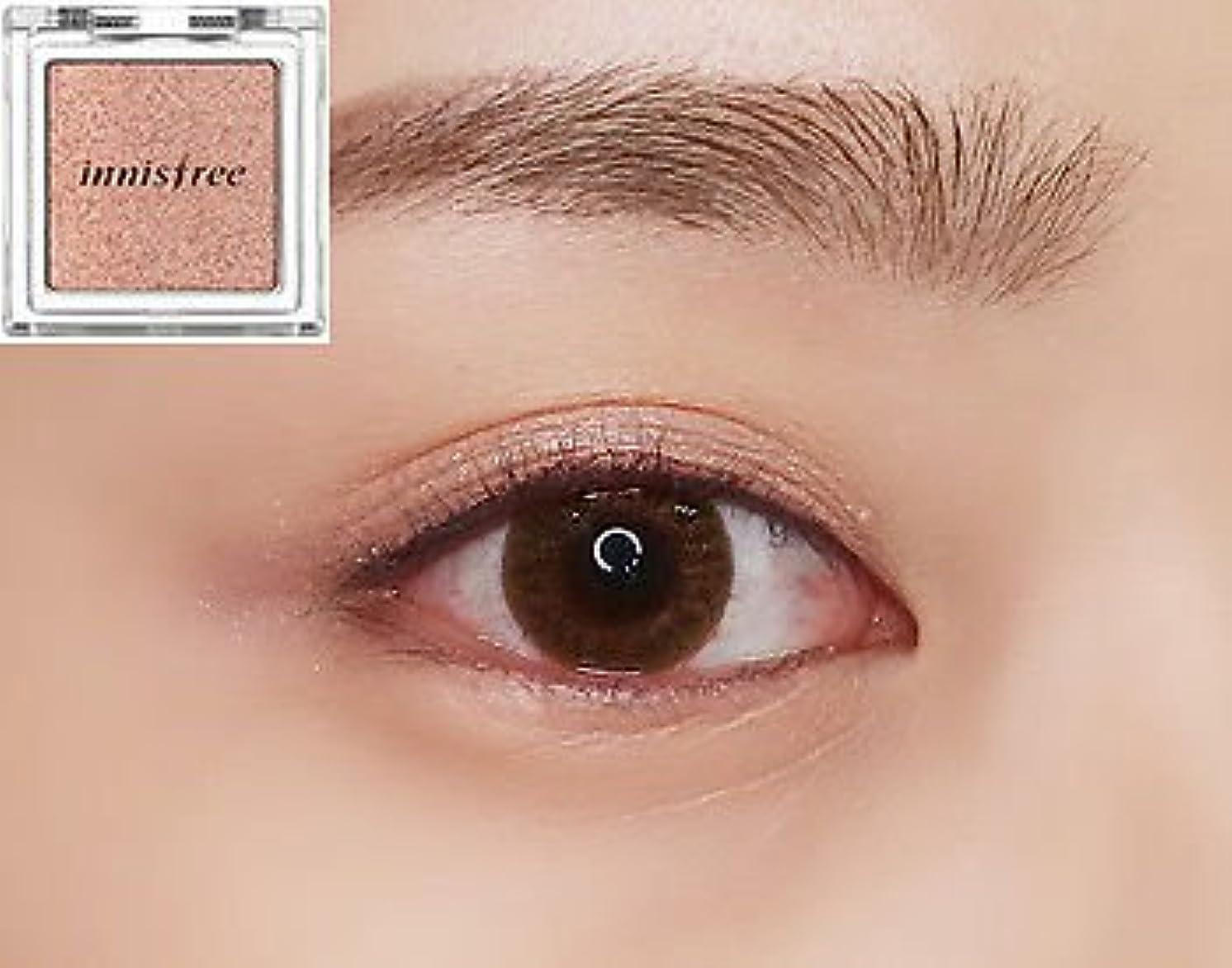 盲目エスカレートストレスの多い[イニスフリー] innisfree [マイ パレット マイ アイシャドウ (グリッタ一) 25カラー] MY PALETTE My Eyeshadow (Glitter) 25 Shades [海外直送品] (グリッタ一 #11)