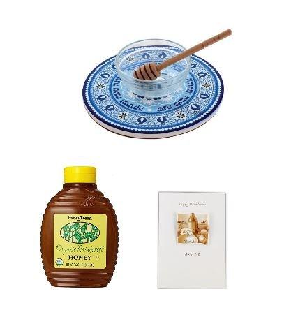 Rosh Hashana Gift Package: Ceramic Rosh Hashanah Plate with Glass Honey Bowl + Wooden Honey Dipper; Organic Tropical Honey; New Year Greeting Card (Blue)